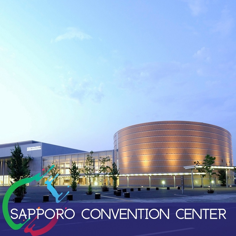 Sapporo Convention Center.jpg