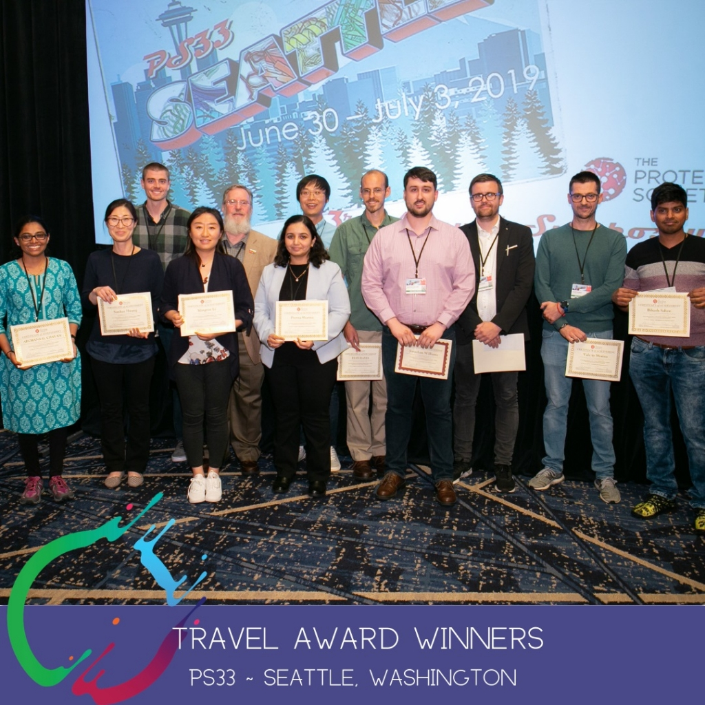 Travel Award Winners PS33.jpg
